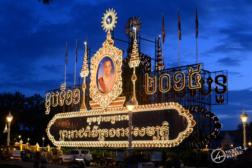 Le roi du cambodge : Norodom Sihamoni