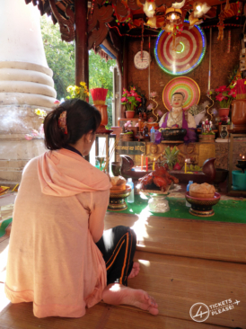 Vat Phnom
