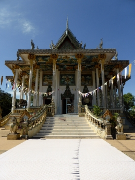 Ek Phnom